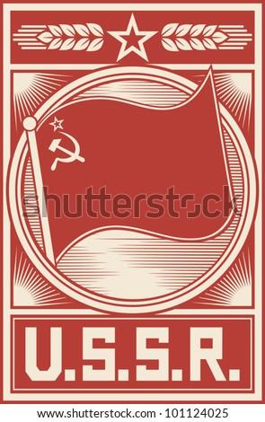 ussr poster  soviet union