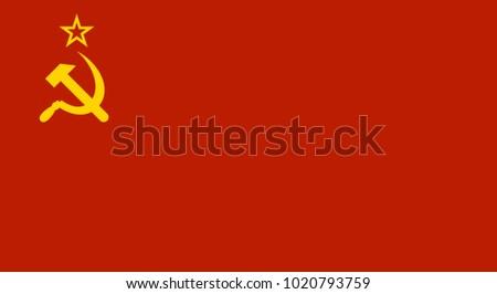 ussr red soviet union flag