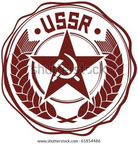 ussr red star wax seal