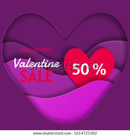 vale sale with heart layered in purple