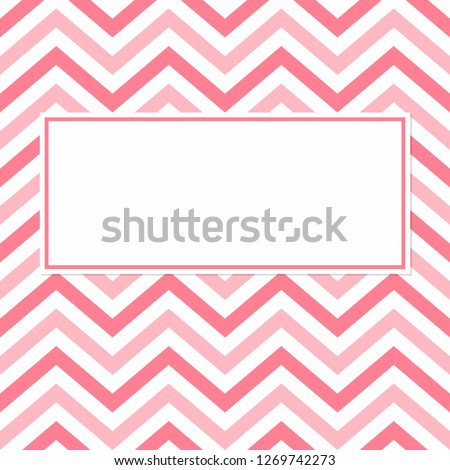 Valentine Day Pink Geometric Seamless Background  Pattern  Texture for rapping paper  cards  invitation baners and decoration . Useful new year , wedding , christmas and marriage designs .
