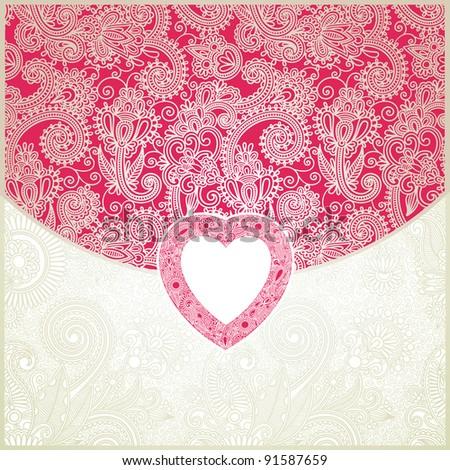 valentine ornamental pattern