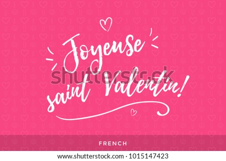 Valentines day international greeting lettering in french language valentines day international greeting lettering in french language hand crafted insignia words of love m4hsunfo