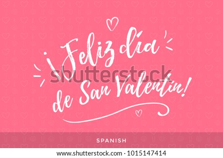 Valentines day international greeting lettering in spanish language valentines day international greeting lettering in spanish language hand crafted insignia words of love m4hsunfo