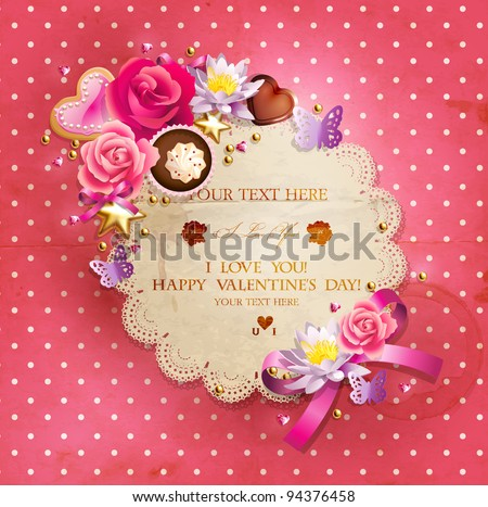 Valentine`s Day lacy frame for your text decorated with sweets cupcakes cookies roses and golden beads.