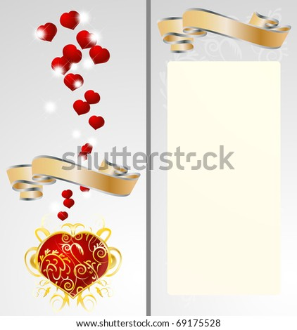 Valentine's heart greeting card