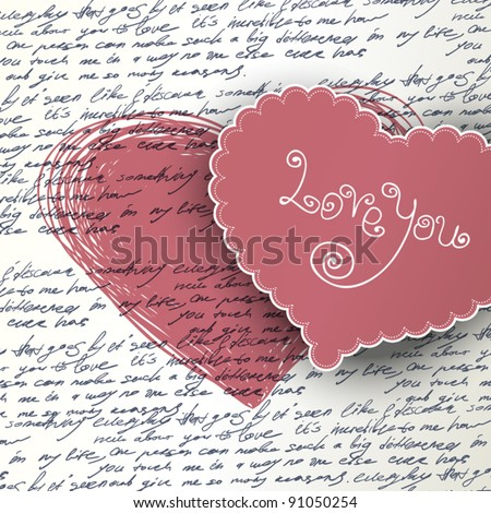Valentines day background. - stock vector