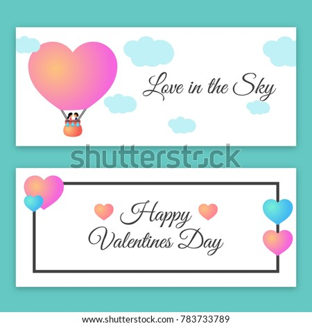 Valentines day banner #783733789