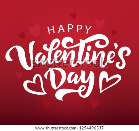 Valentines day banner template. Vector illustration with modern calligraphy. Party invitation, greeting card, discount voucher, poster, flyer, brochure, wallpaper design. #1254496537