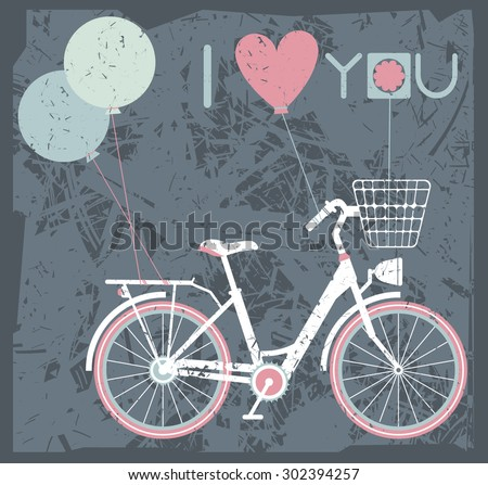 Valentines day greeting card background: with retro  bicycle , heart  and shape balloons.Vector image for your designs.