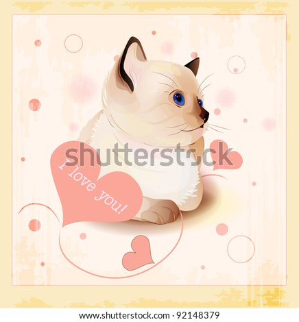 Valentines day greeting card with little siamese kitten and hearts