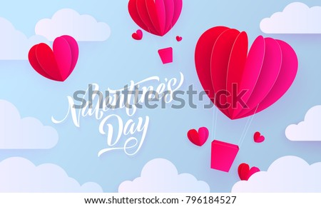 Valentines day paper art greeting card of valentine heart hot air balloon on blue sky and white cloud pattern background. Vector Happy Valentines Day 14 February holiday text lettering trendy design #796184527