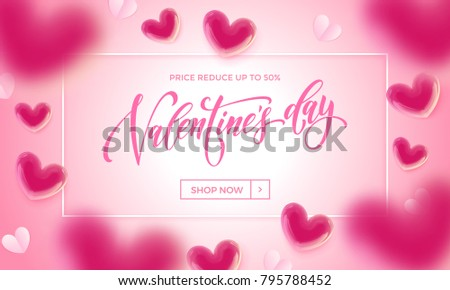 Valentines day sale banner of valentine balloon and paper hearts pattern on pink background. Vector Valentines day shop now discount promo banner design template