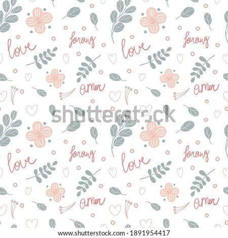 Valentines day seamless pattern with love, amor, and Korean Sarang words decorated with pastel leaves. Greeting cards and gift paper pattern. Foto d'archivio ©