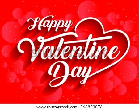 valentines day vintage artistic