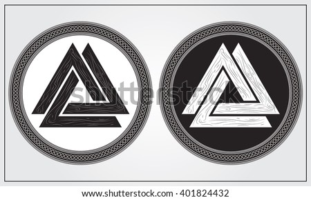 Valknut. Ancient norse symbol. Mainly associated with Odin, Vile, Ve. Most sacred symbol in the Asatru religion. Design element. Logo symbol in knotted frame.