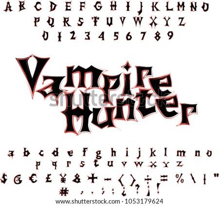 vampire hunter   vintage