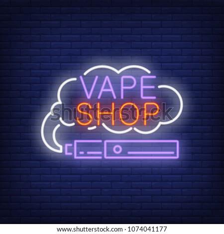 vape shop neon sign e
