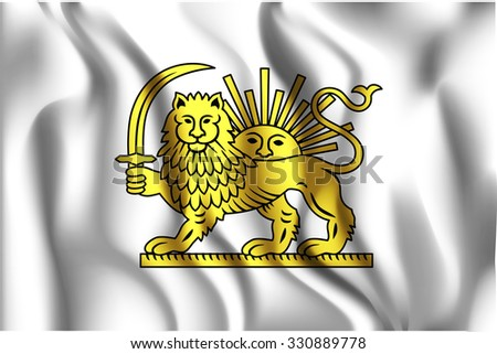 variant flag of iran with lion