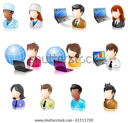 Various People Userpic Glossy IconSet
