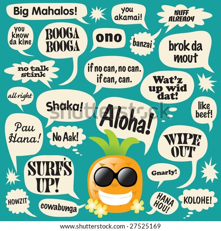 Various Phrases Comic Bubbles Hawaiian Pineapple Stock Vector