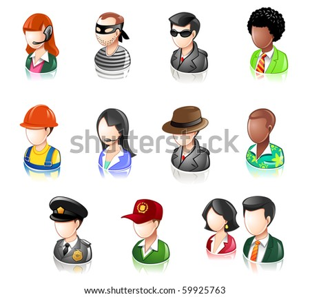 Various profession people glossy icon set stock vector