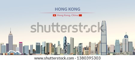 Vector abstract illustration of Hong Kong  city skyline on colorful gradient beautiful daytime background