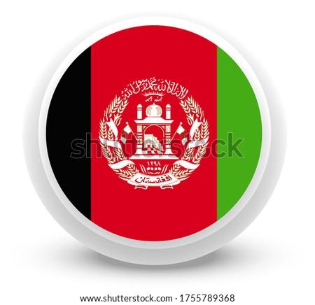 vector afghanistan flag
