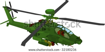 vector   ah 64 lb color