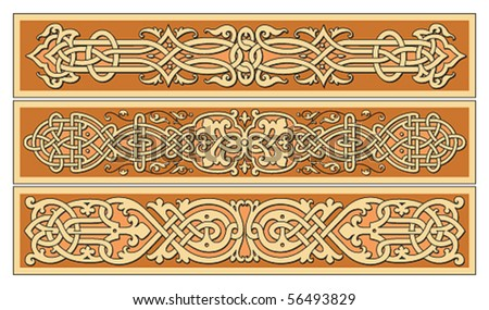 Vector ancient russian ornate element