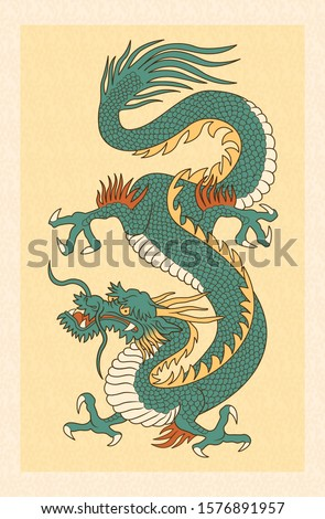 vector antique style eastern