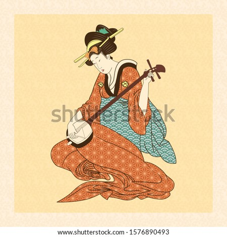 Vector Antique Style Japanese Geisha Illustration Isolated Stock photo ©