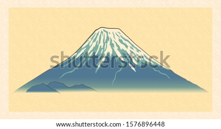 Vector Antique Style Japanese Mountain Illustration Isolated Stock photo ©