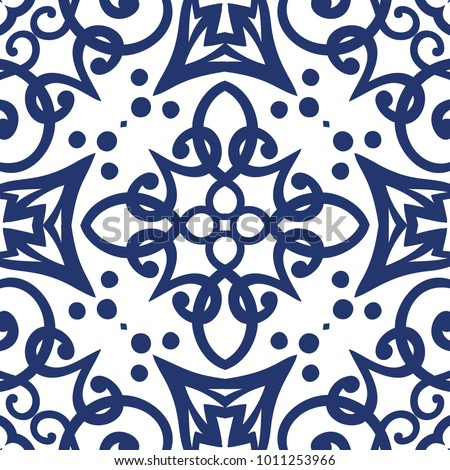 Vector arabesque pattern. Seamless flourish background with dark blue floral elements. Intricate ornate lines. Arabic decorative design. Square tile. Symmetrical ornament. Oriental illustration.
