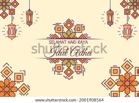 Vector Arabic Eid al-Adha greeting with Islamic pattern. Vector Muslim holiday Eid al-Adha card. Vector illustration. Selamat Hari raya idul adha is the meaning of Happy Eid al-Adha in Indonesian.