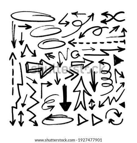 Vector art illustration grunge arrows. Set of hand drawn paint object for design. Abstract brush drawing