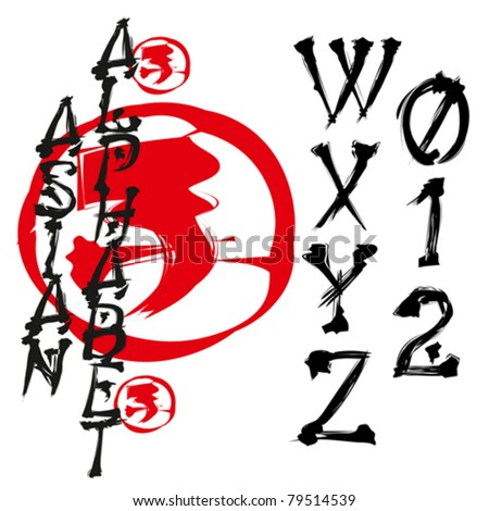 vector asian alphabet hand-made stylized as hieroglyph - stock vector