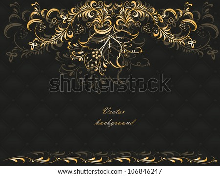 Vector background of russian traditional ornament.