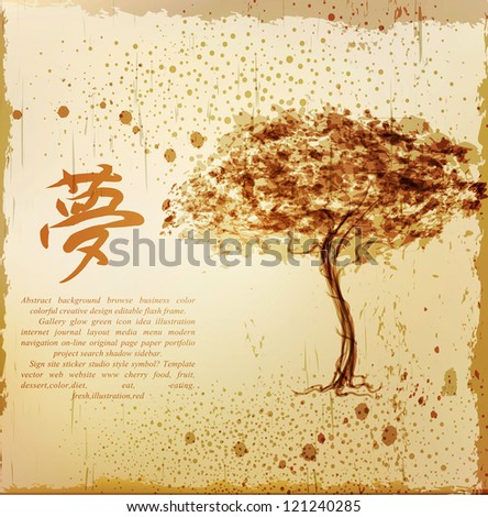 vector background with a tree and a character in the Japanese style