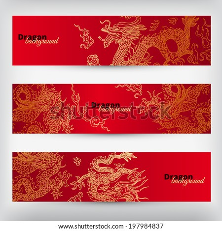 Stock Photo Vector background with asia dragons. Hand drawn illustration. Banner set.