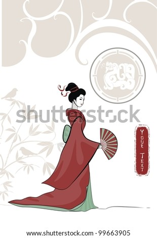 vector background with girl in asian style
