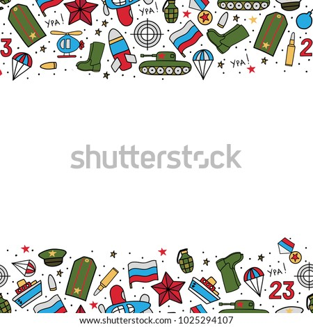 Vector background with military icons. Defender of the Fatherland Day - Russian national holiday on 23 February.