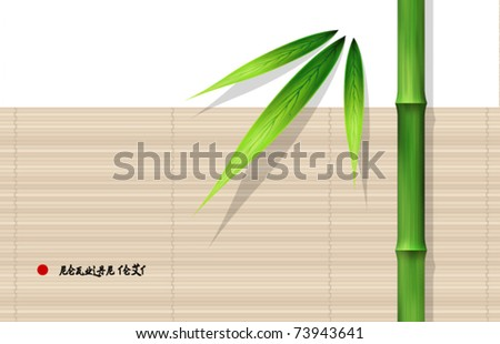 vector bamboo design