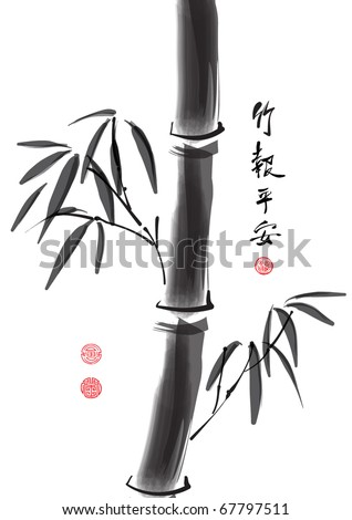 Vector Bamboo Ink Painting and Calligraphy - stock vector