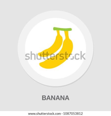 vector banana icon, fruit illustration, healthy diet, fresh tropical banana
