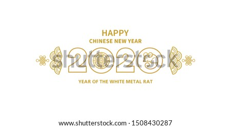 Vector banner, card, money envelope with a illustration of the rat zodiac sign, symbol of 2020 on the Chinese calendar. White Metal Rat, chine lucky in New Year. Element for Chinese New Year's design.