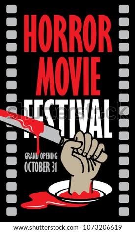 vector banner for festival