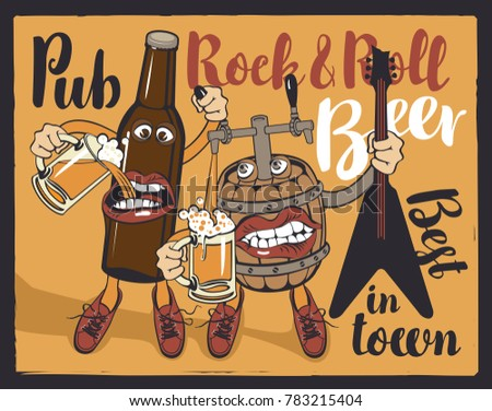 vector banner for rock and roll