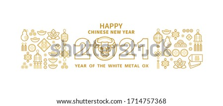 Vector banner, poster, card with a illustration of the Ox Zodiac sign, Symbol of 2021 on the Chinese calendar, isolated. White Metal Ox, Bull, chine lucky. Element for New Year's Chinese design. Photo stock ©