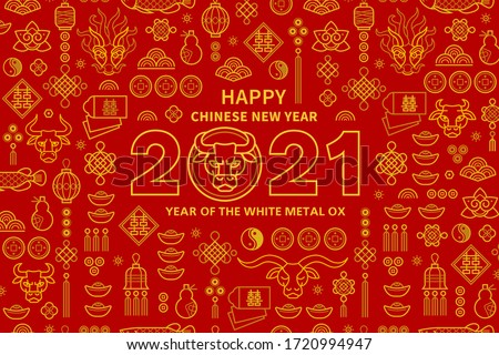 Vector banner, poster, card with a illustration of the Ox Zodiac sign, Symbol of 2021 on the Chinese calendar, isolated on red background. Metal Ox, Bull, chine lucky.New Year's Chinese design Element